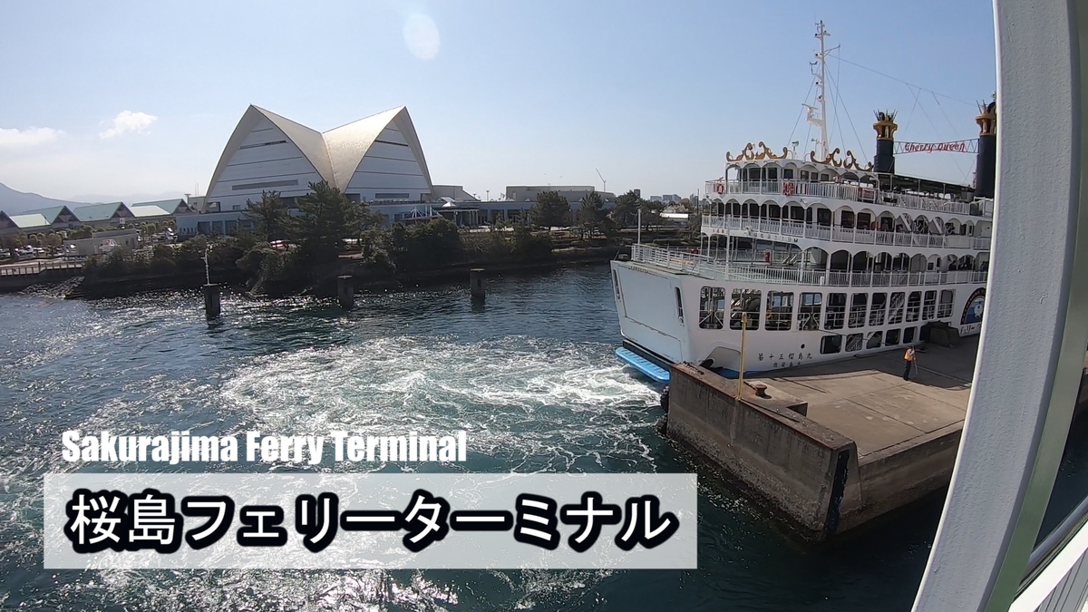 f:id:kiokutabi:20210414100651j:plain