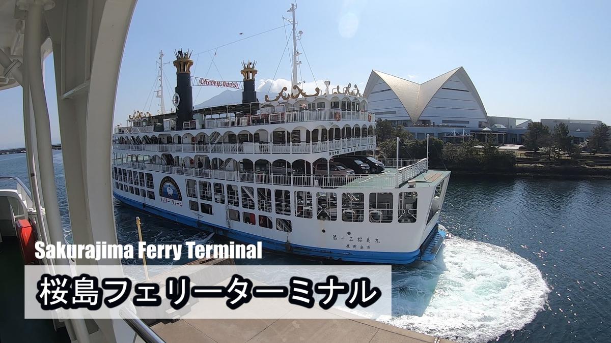 f:id:kiokutabi:20210414100720j:plain