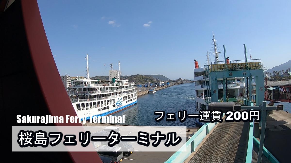 f:id:kiokutabi:20210414100847j:plain