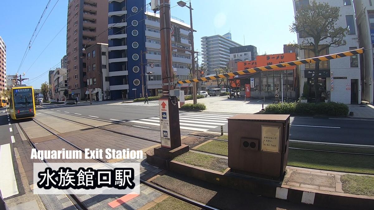 f:id:kiokutabi:20210414101035j:plain