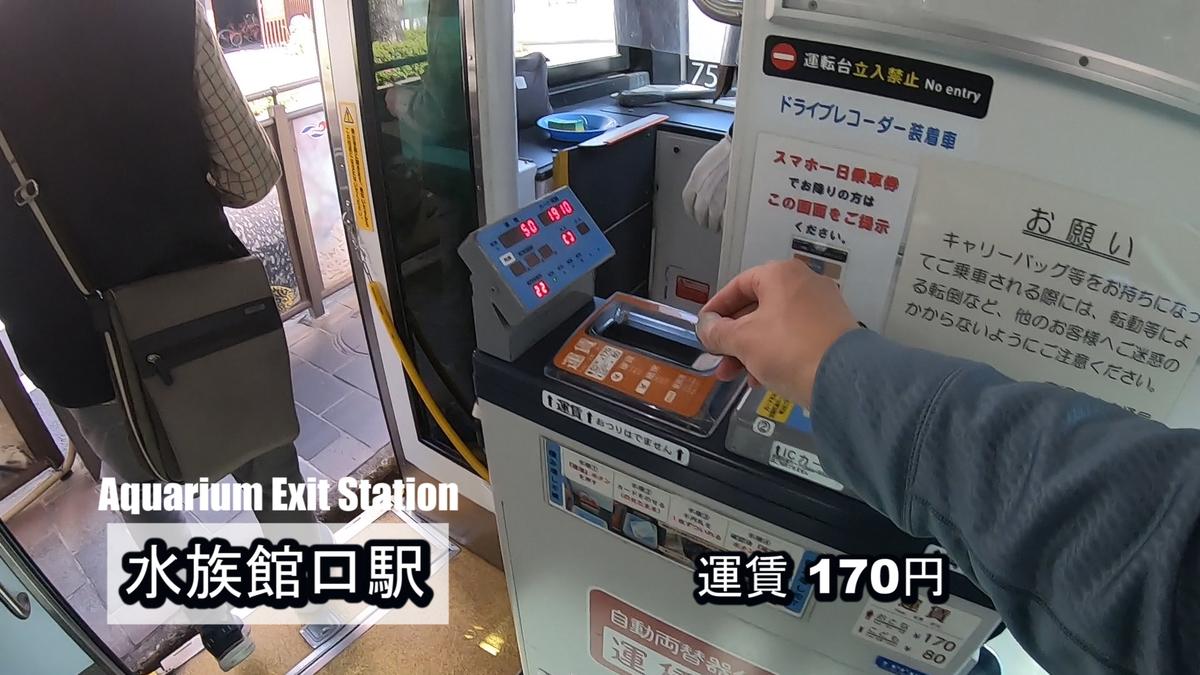 f:id:kiokutabi:20210414101104j:plain