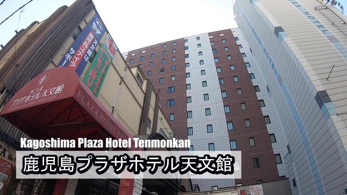 f:id:kiokutabi:20210414101226j:plain
