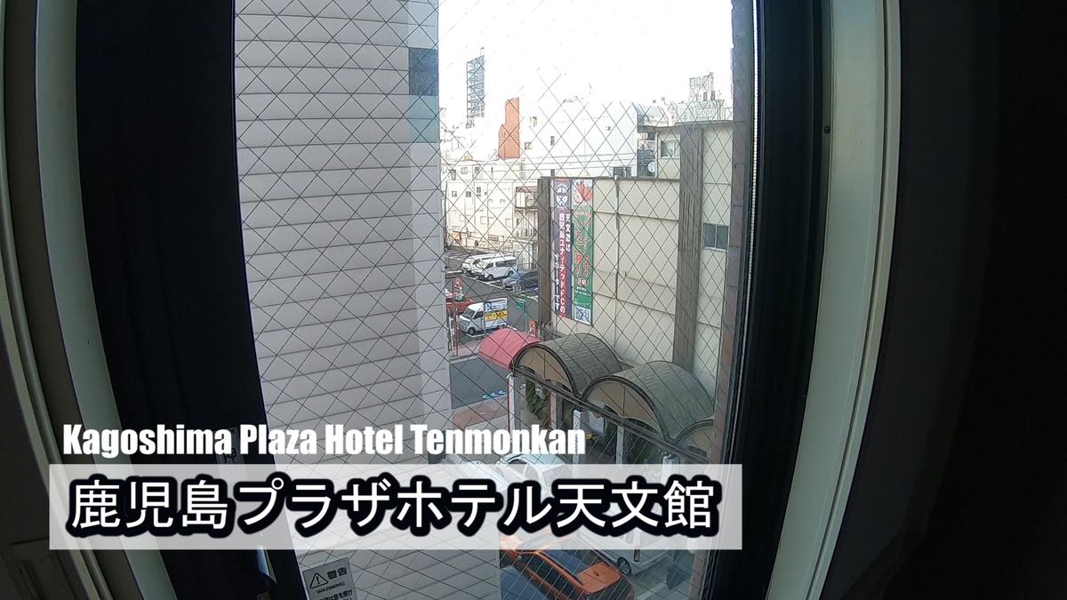f:id:kiokutabi:20210414101301j:plain