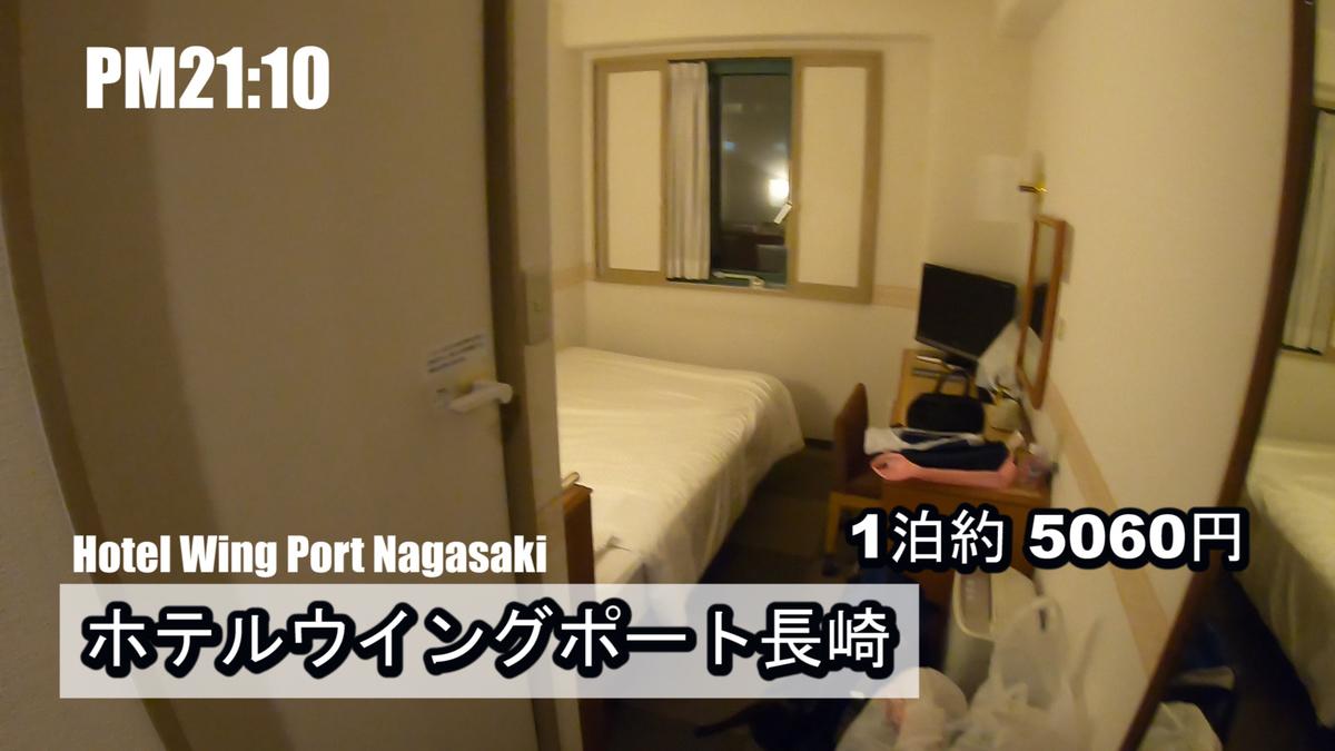f:id:kiokutabi:20210421094806j:plain