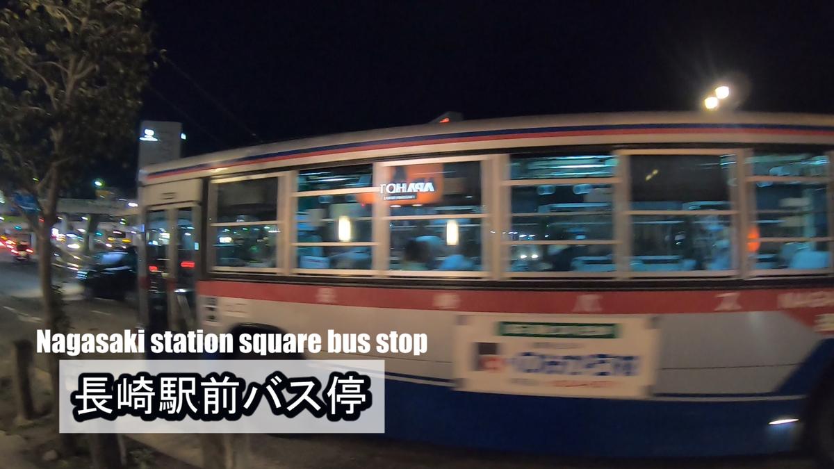 f:id:kiokutabi:20210421095255j:plain