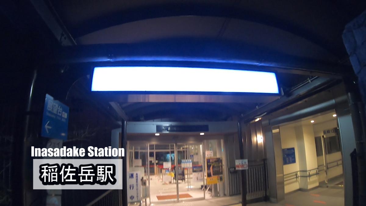 f:id:kiokutabi:20210421095859j:plain