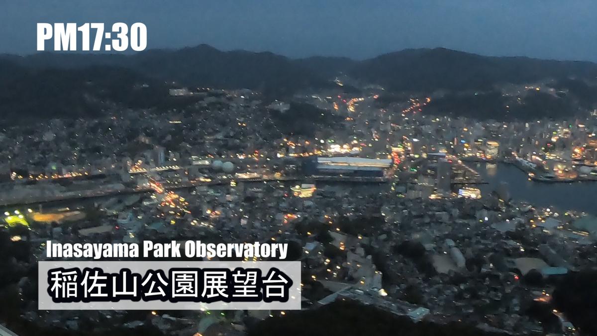 f:id:kiokutabi:20210421100222j:plain