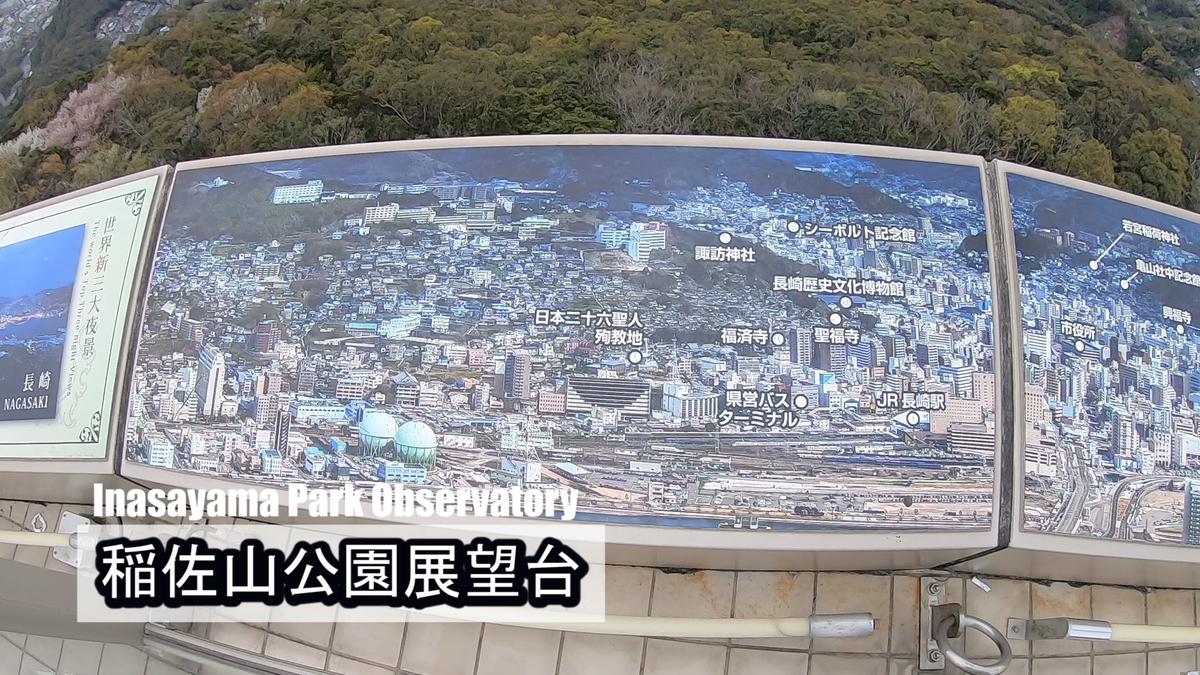 f:id:kiokutabi:20210421100309j:plain