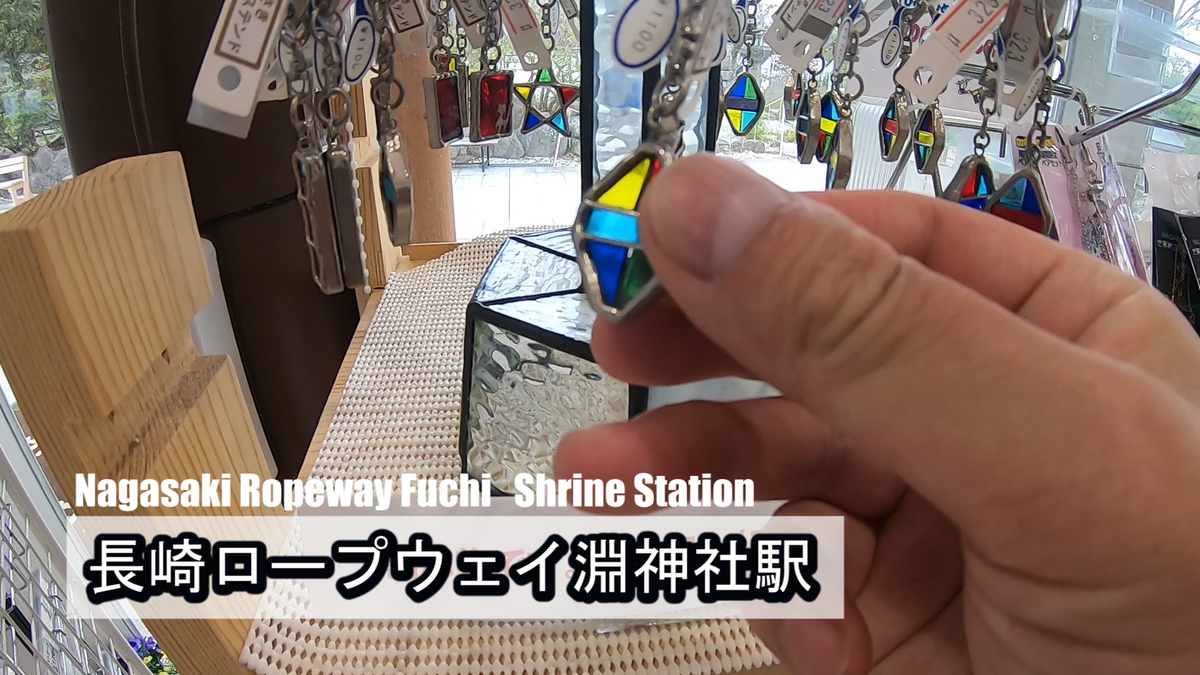 f:id:kiokutabi:20210421100828j:plain