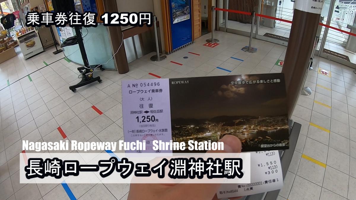 f:id:kiokutabi:20210421100932j:plain