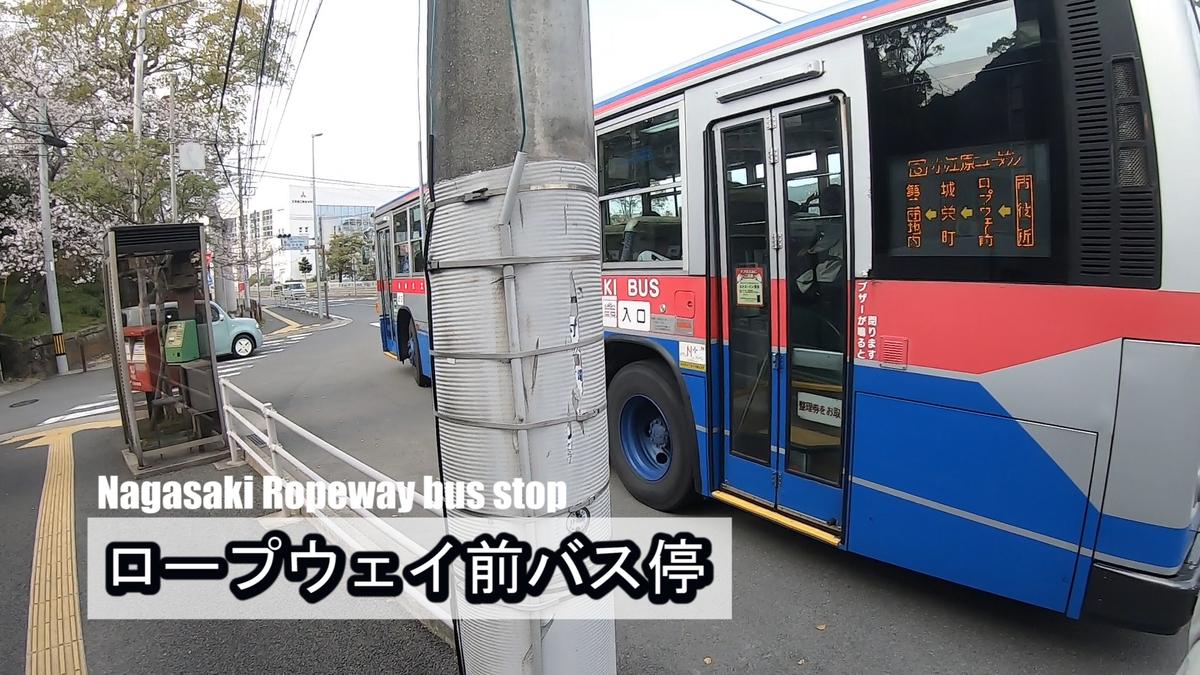 f:id:kiokutabi:20210421101121j:plain