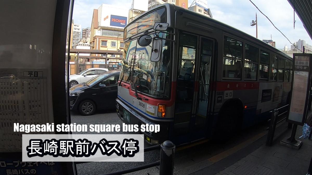 f:id:kiokutabi:20210421101246j:plain