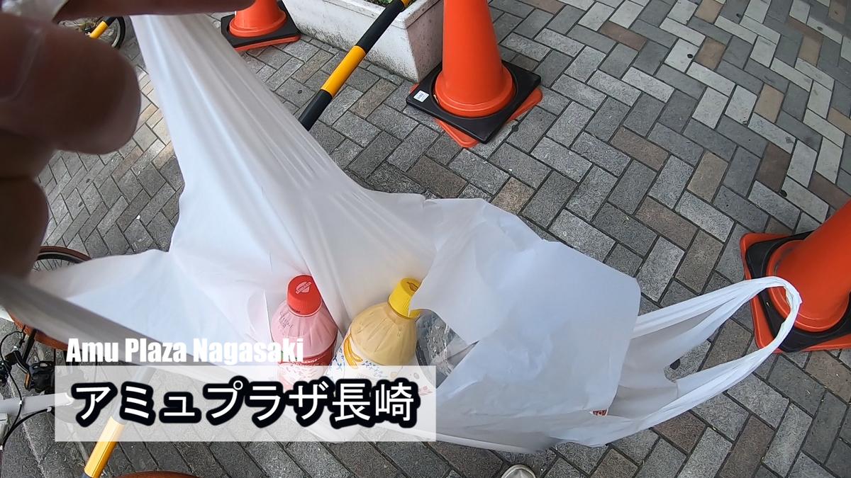 f:id:kiokutabi:20210421101346j:plain