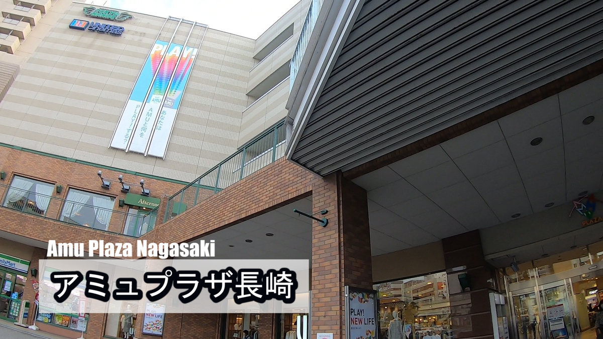 f:id:kiokutabi:20210421101418j:plain