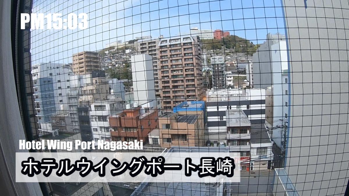 f:id:kiokutabi:20210421101538j:plain