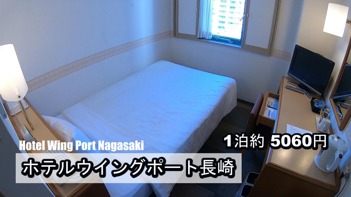 f:id:kiokutabi:20210421101605j:plain