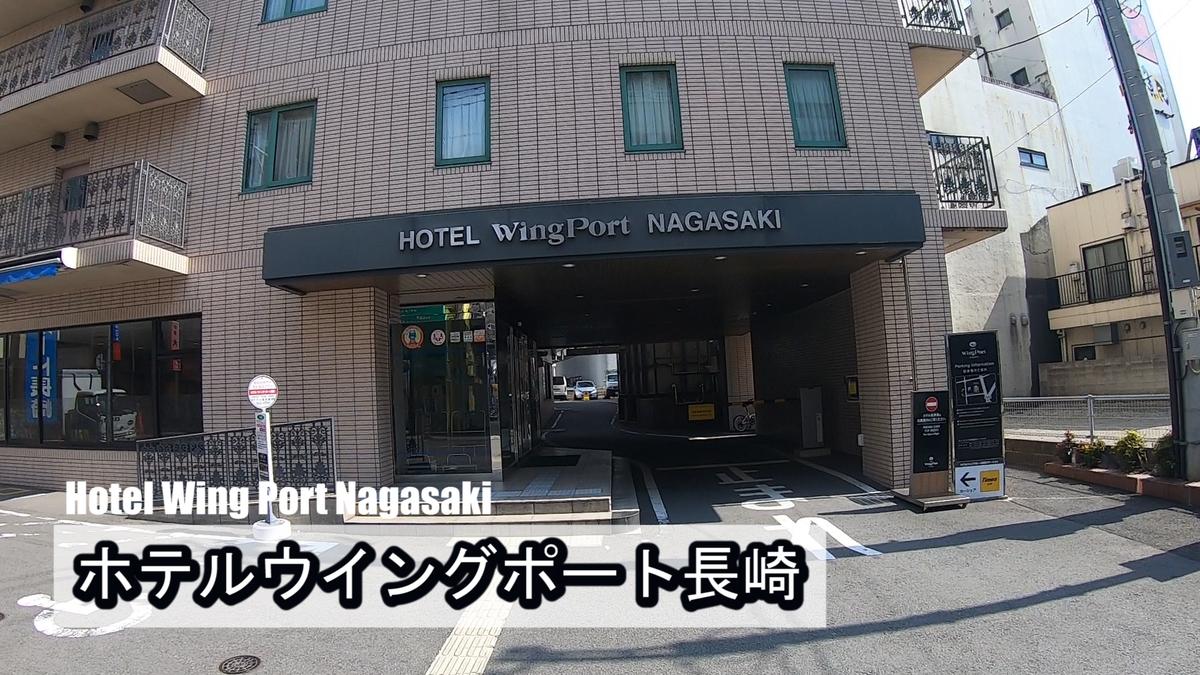 f:id:kiokutabi:20210421101631j:plain