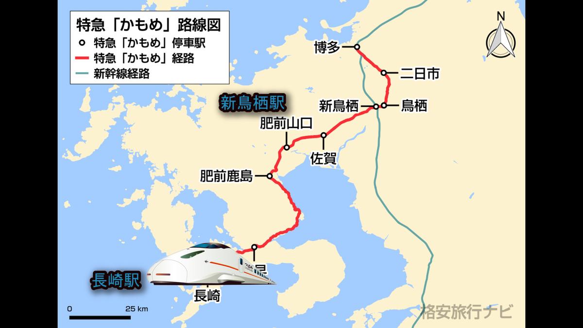 f:id:kiokutabi:20210421101814j:plain