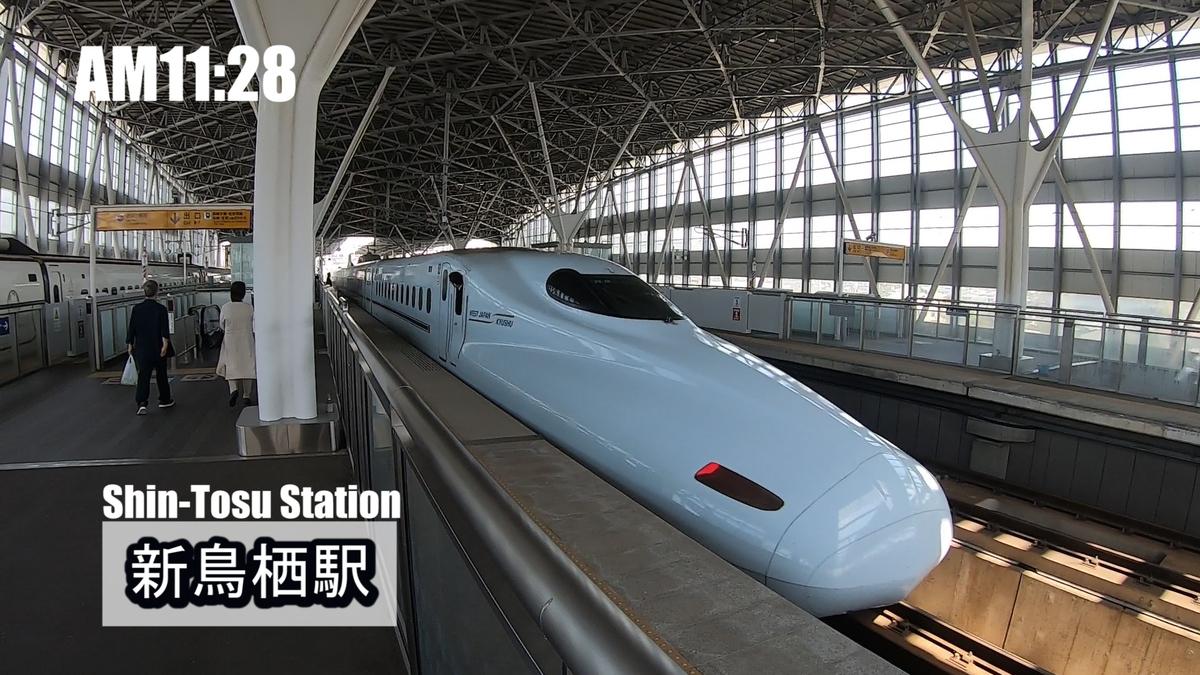 f:id:kiokutabi:20210421102513j:plain