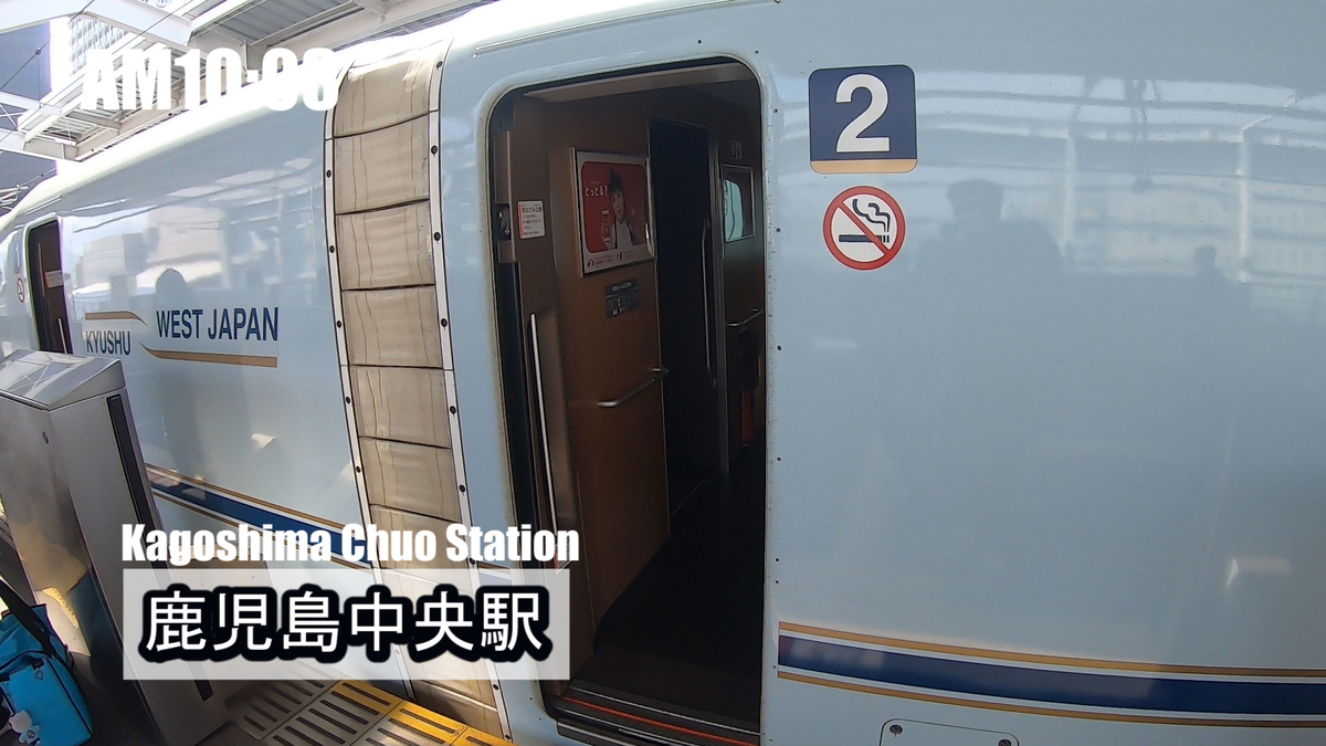 f:id:kiokutabi:20210421102657j:plain