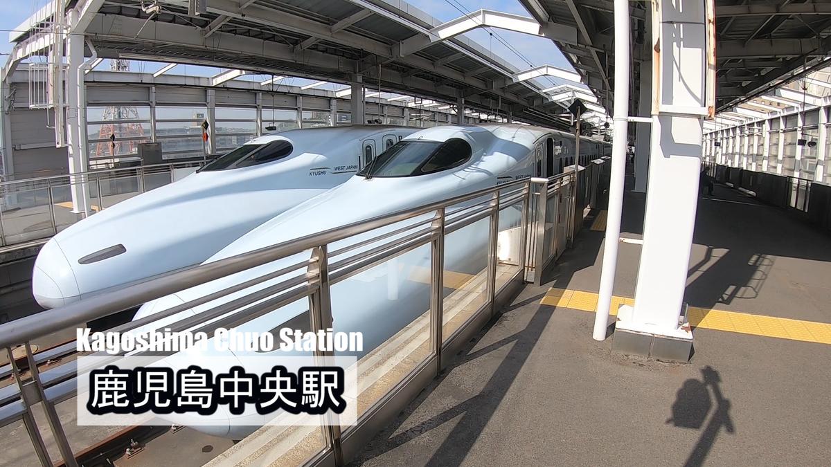 f:id:kiokutabi:20210421102751j:plain