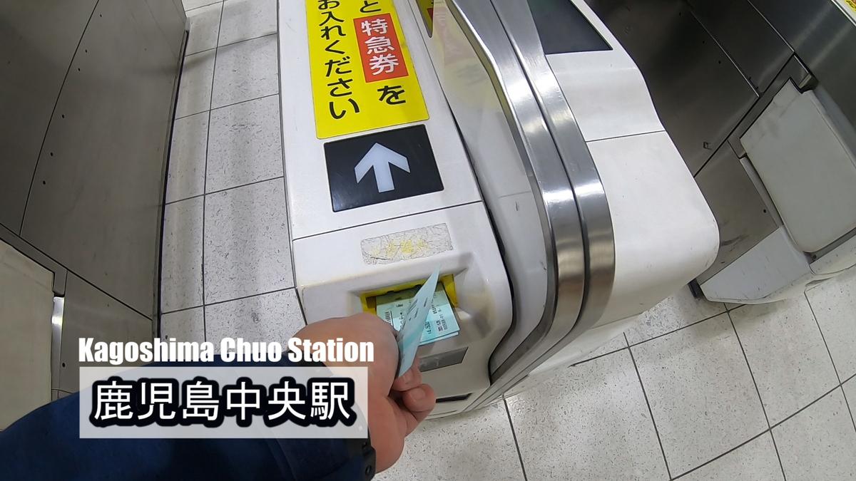 f:id:kiokutabi:20210421103034j:plain