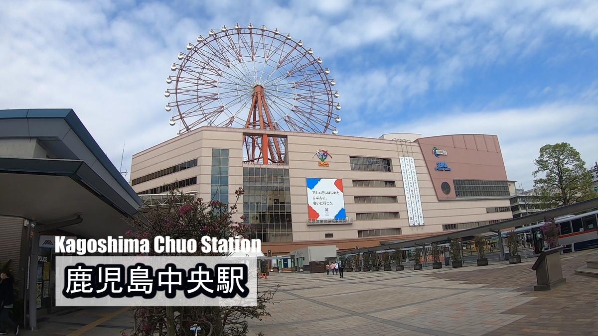 f:id:kiokutabi:20210421103056j:plain