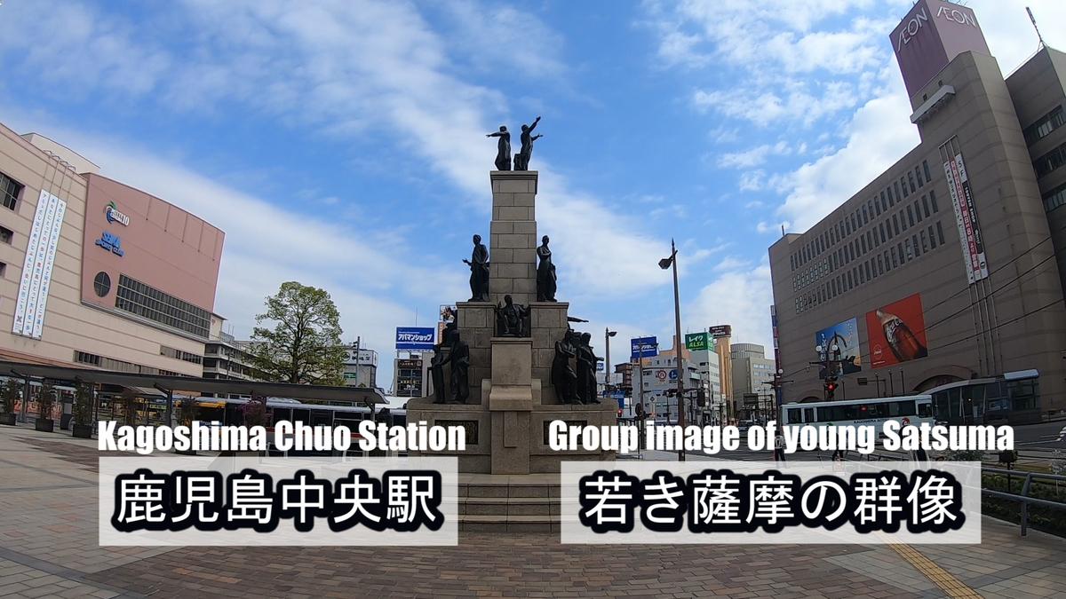 f:id:kiokutabi:20210421103119j:plain