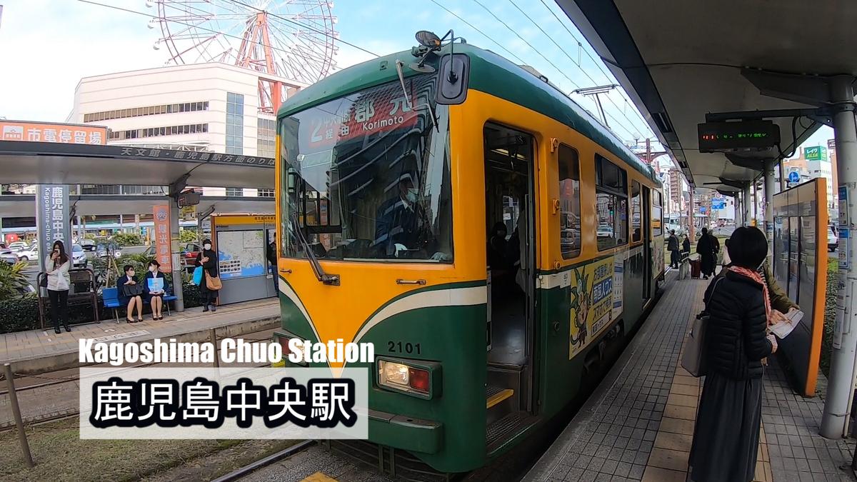 f:id:kiokutabi:20210421103151j:plain