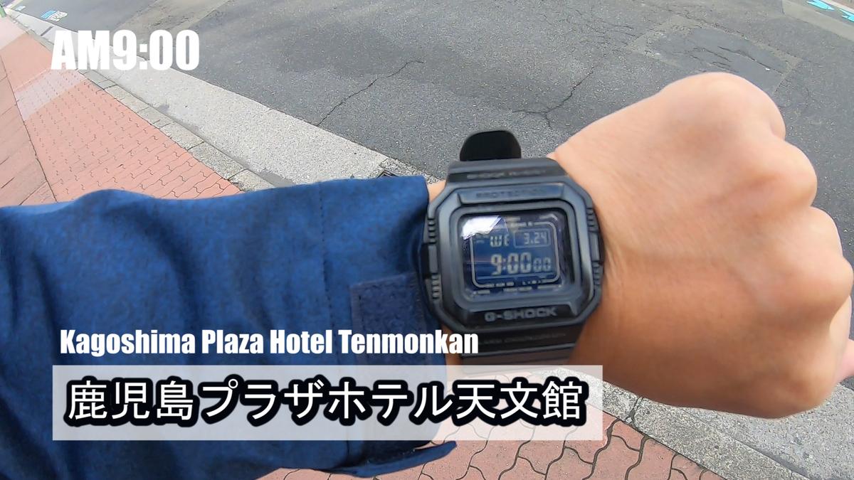 f:id:kiokutabi:20210421103354j:plain