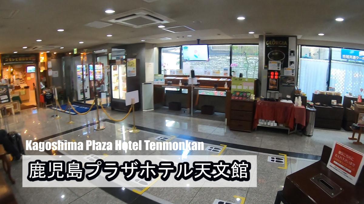 f:id:kiokutabi:20210421103415j:plain