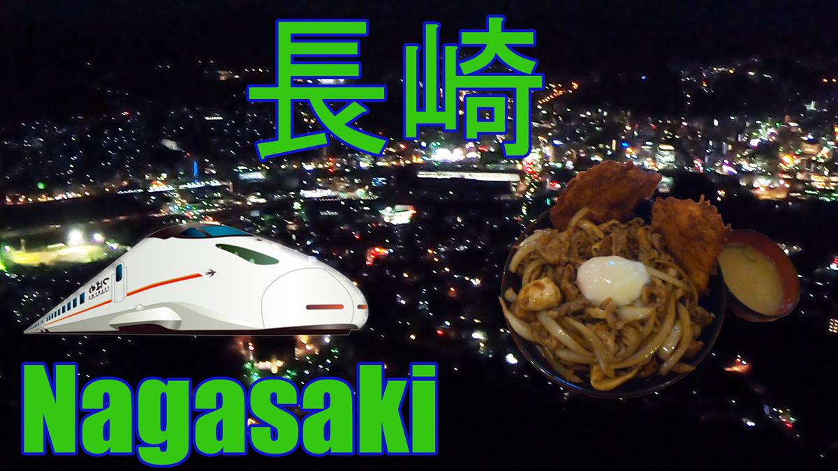 f:id:kiokutabi:20210421103503j:plain