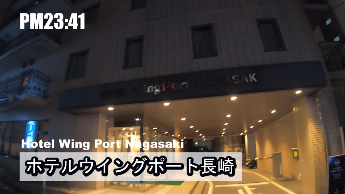 f:id:kiokutabi:20210502090256j:plain