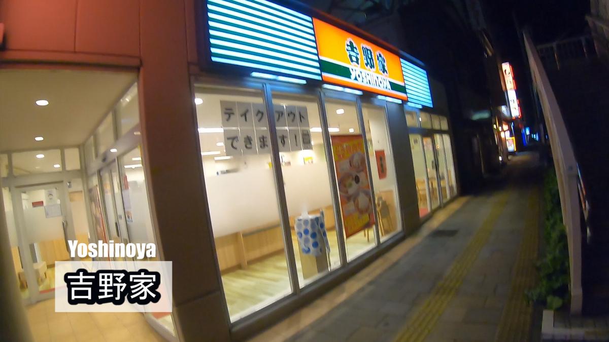 f:id:kiokutabi:20210502090323j:plain