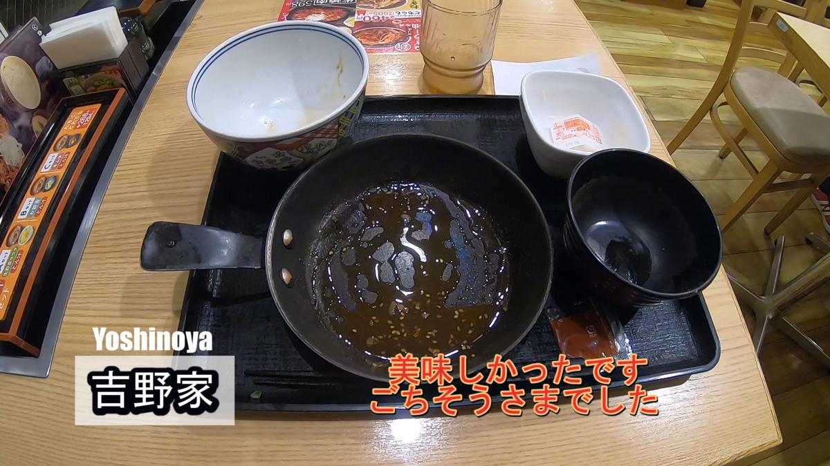 f:id:kiokutabi:20210502090348j:plain