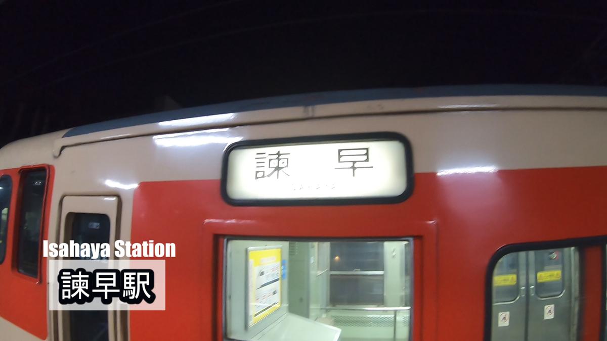 f:id:kiokutabi:20210502091028j:plain