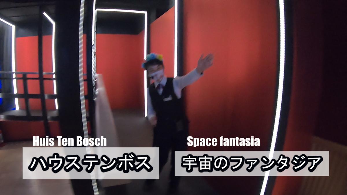 f:id:kiokutabi:20210502091937j:plain