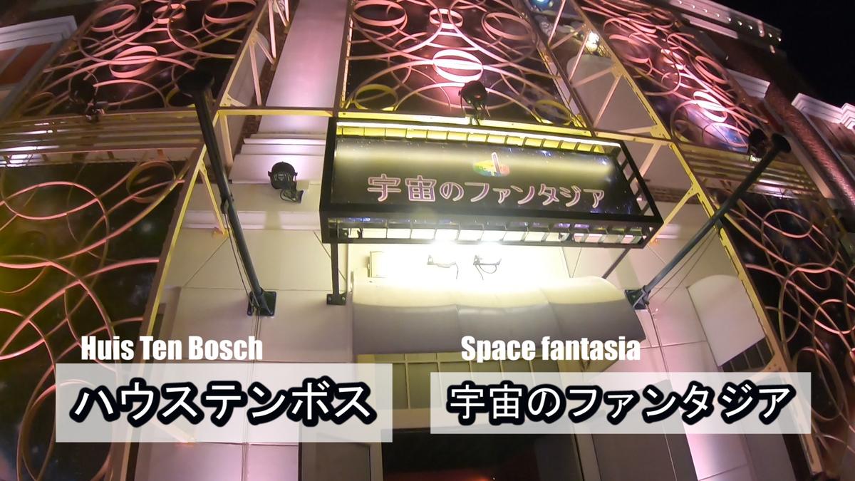 f:id:kiokutabi:20210502092041j:plain