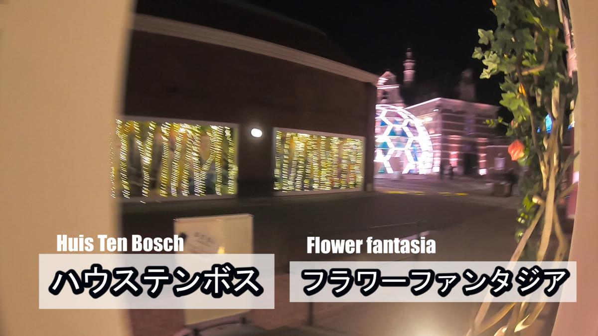 f:id:kiokutabi:20210502092217j:plain