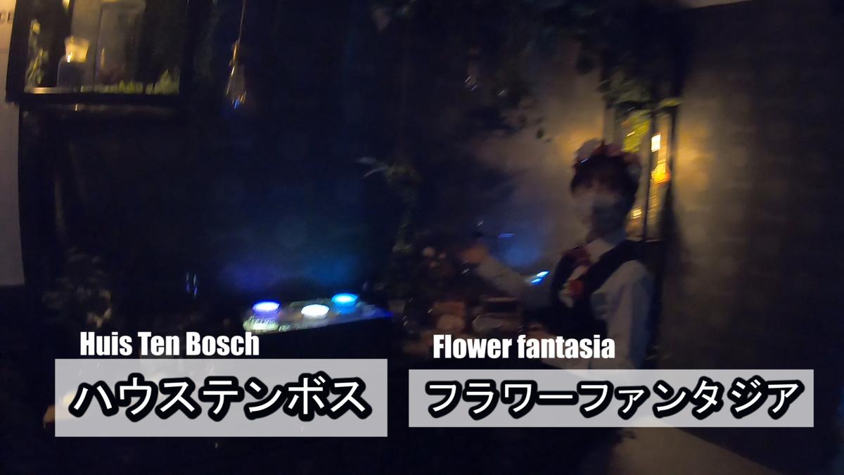 f:id:kiokutabi:20210502092710j:plain