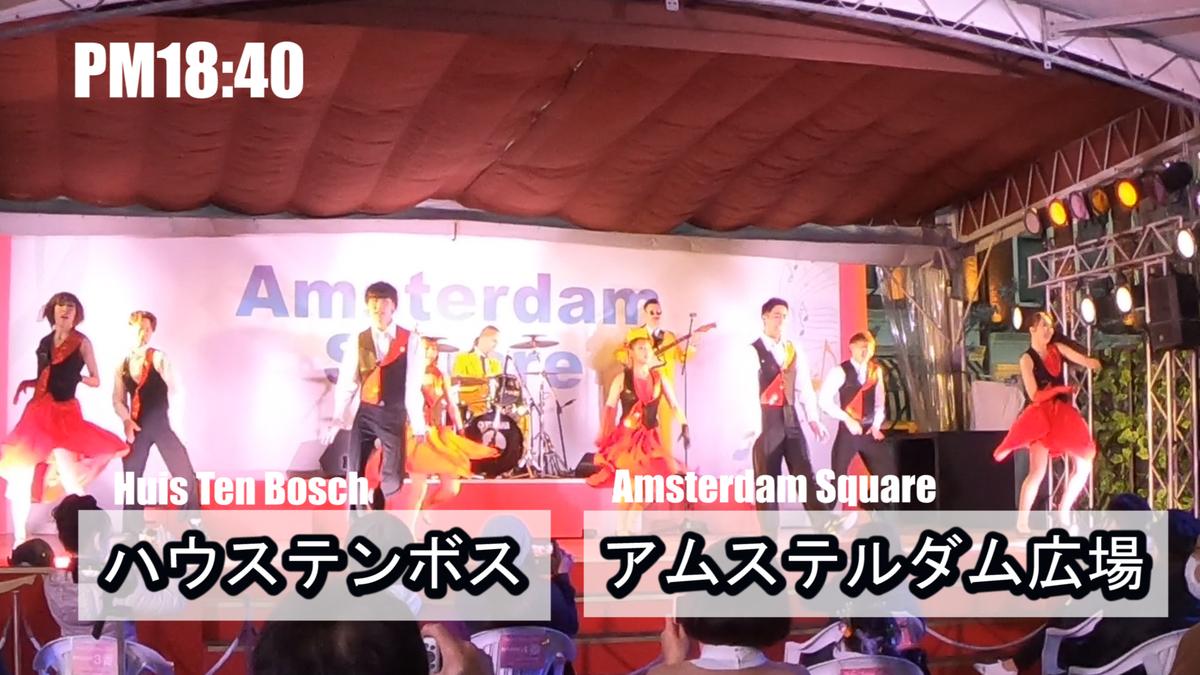 f:id:kiokutabi:20210502093238j:plain