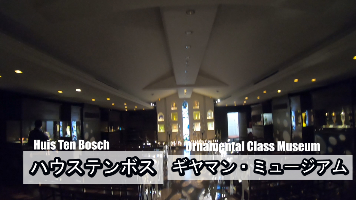 f:id:kiokutabi:20210502093459j:plain