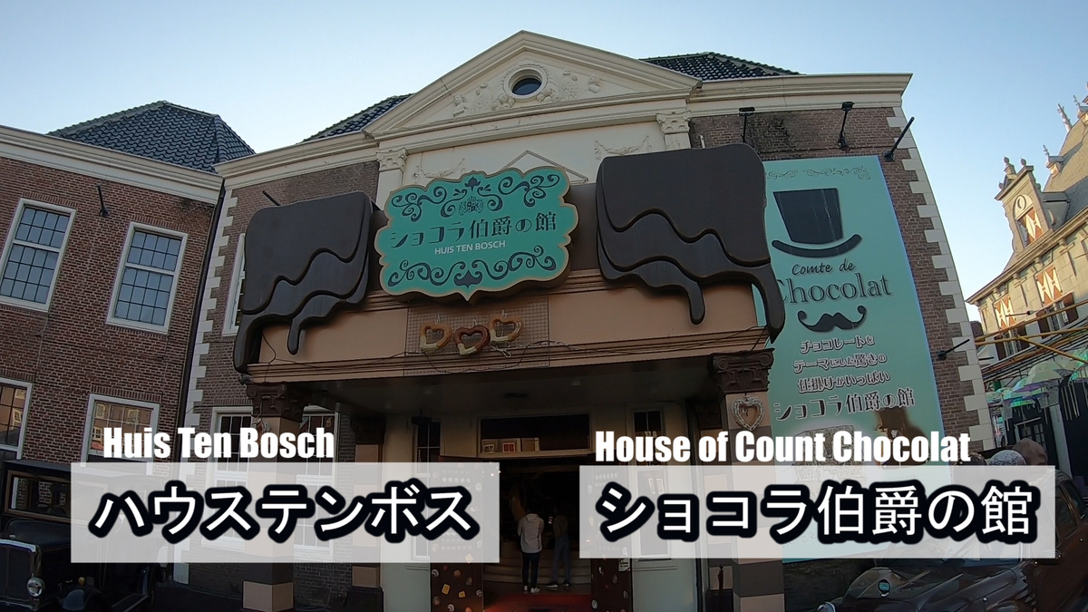 f:id:kiokutabi:20210502093720j:plain