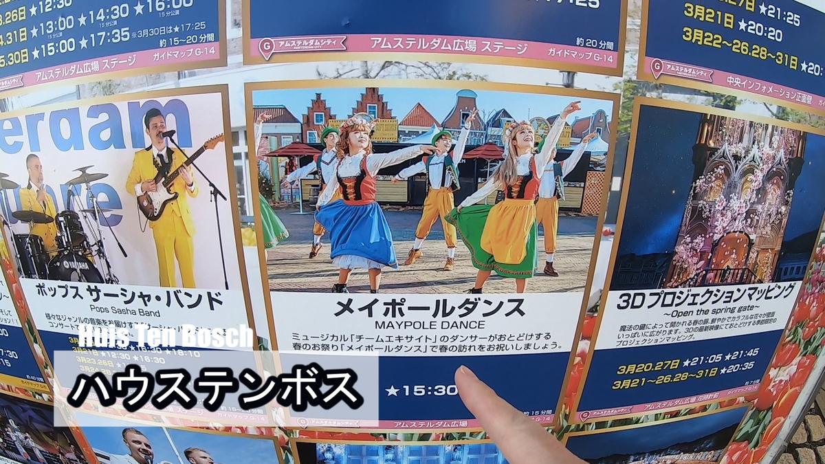 f:id:kiokutabi:20210502093901j:plain