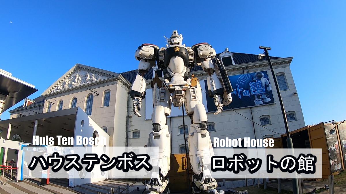 f:id:kiokutabi:20210502094008j:plain
