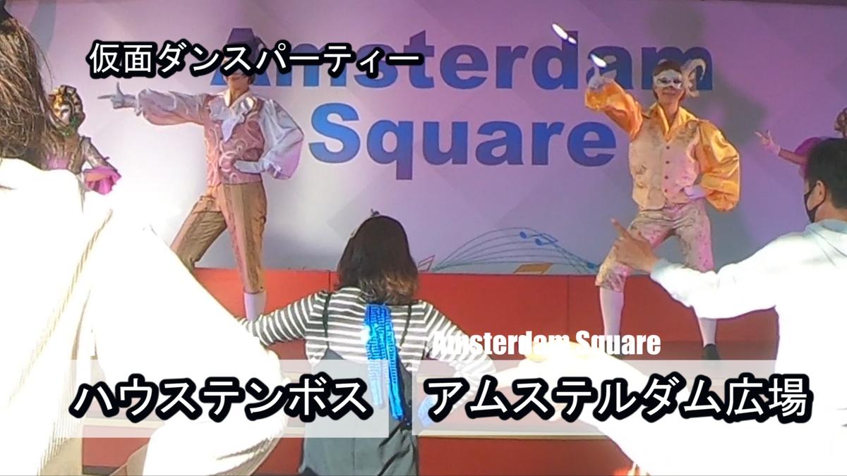 f:id:kiokutabi:20210502094137j:plain
