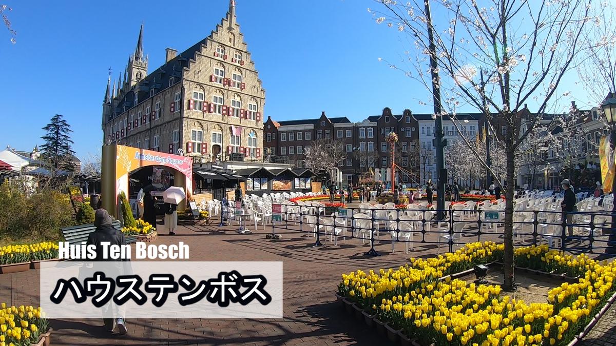 f:id:kiokutabi:20210502094345j:plain
