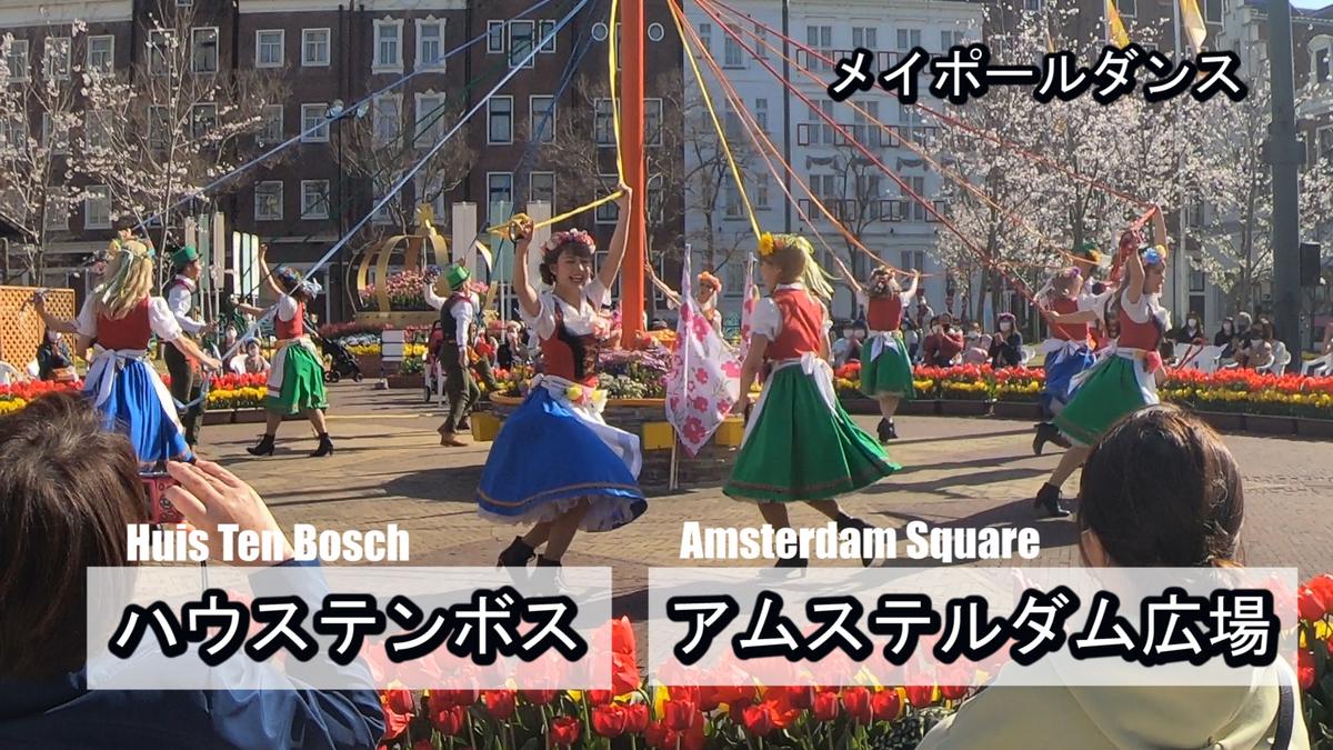 f:id:kiokutabi:20210502094452j:plain