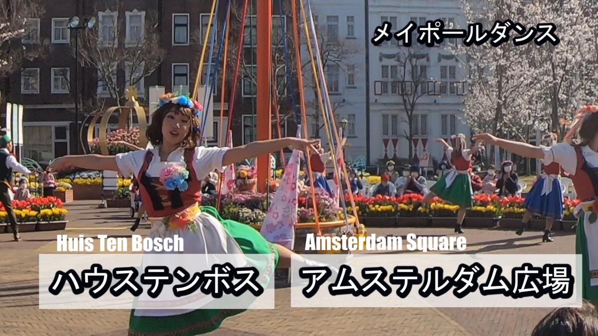 f:id:kiokutabi:20210502094514j:plain