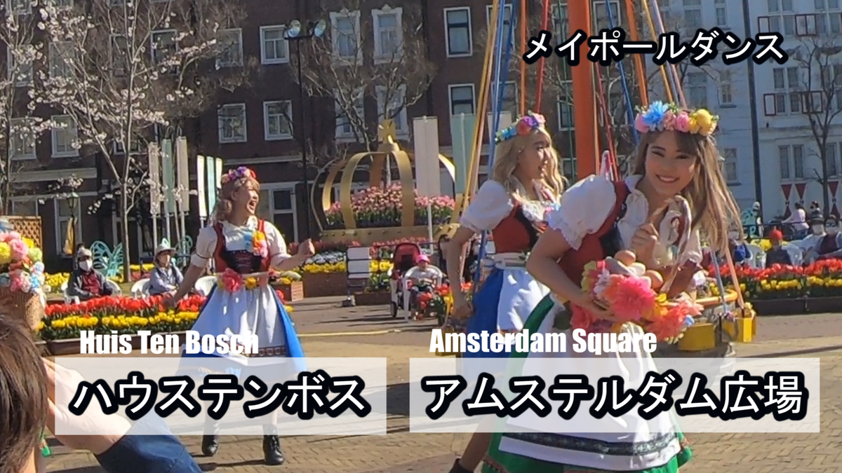 f:id:kiokutabi:20210502094612j:plain